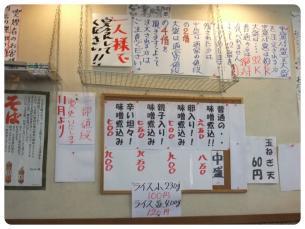 2011_1029福井遠征0749