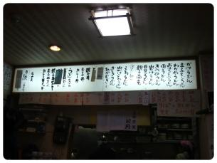 2011_1029福井遠征0748