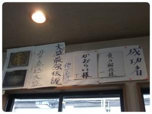 2011_1029福井遠征0750