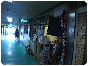 2011_0925福井遠征0461