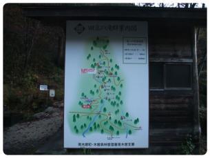 2011_1114福井遠征0745