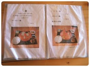 2011_1114福井遠征0847