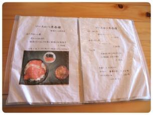 2011_1114福井遠征0838