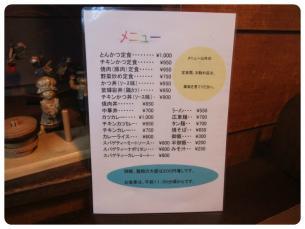 2011_1114福井遠征0868