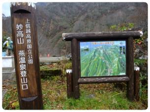 2011_1114福井遠征0943