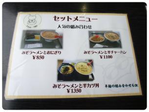 2011_1114福井遠征0992