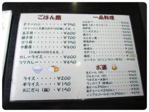 2011_1114福井遠征0991