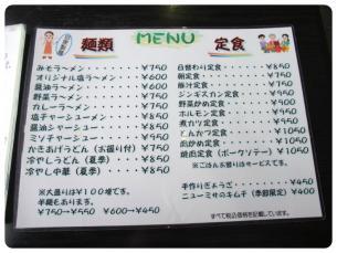 2011_1114福井遠征0990