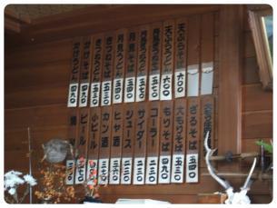 2011_1114福井遠征1020