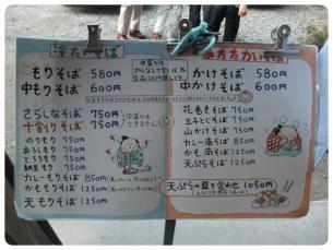 2011_1114福井遠征1036