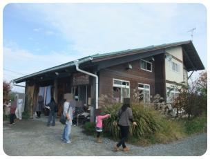 2011_1114福井遠征1038