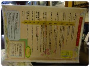 2011_1114福井遠征1126