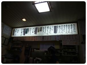 2011_1114福井遠征1190