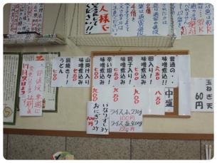 2011_1114福井遠征1189