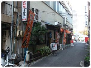 2011_1114福井遠征1184