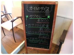 2011_1119福井遠征0742