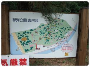 2011_0920福井遠征1022