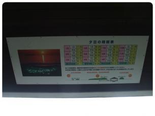 2011_0920福井遠征1035