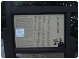 2011_0920福井遠征1242