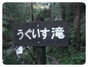 2011_0920福井遠征1355