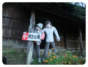 2011_0920福井遠征1338