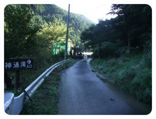 2011_0920福井遠征1458