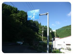 2011_0920福井遠征1452