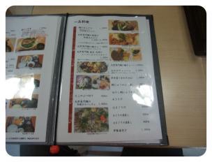 2011_0920福井遠征1498