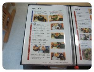 2011_0920福井遠征1497