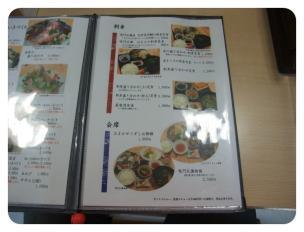 2011_0920福井遠征1496