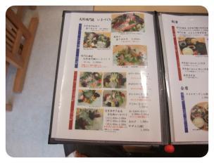 2011_0920福井遠征1494