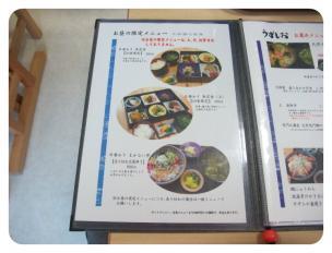 2011_0920福井遠征1490