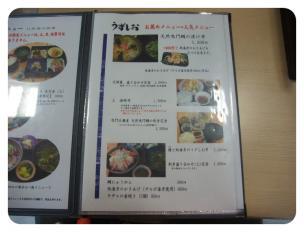 2011_0920福井遠征1492