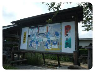 2011_0920福井遠征1528