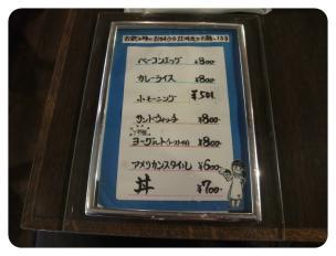 2012年1月7日 8日 新年会 004
