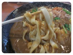 2012年1月9日 カレーうどん専門店 025