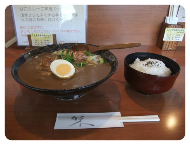 2012年1月9日 カレーうどん専門店 018