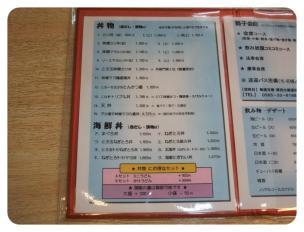 2012年1月28日 レストハウス舞子オフ会 008
