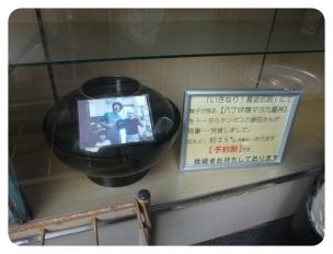 2012年1月28日 レストハウス舞子オフ会 004