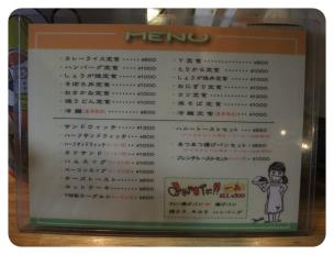 2012年2月4日 日生のかきおこ 006