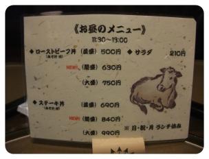 2012年2月4日 日生のかきおこ 027