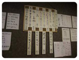 2012年2月4日 日生のかきおこ 058
