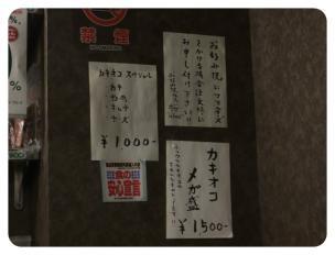 2012年2月4日 日生のかきおこ 060