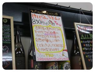2012年2月4日 日生のかきおこ 110
