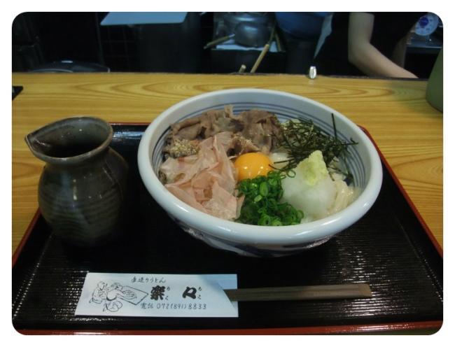 2011_1106福井遠征0787
