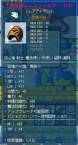 Maple110422_093329.jpg