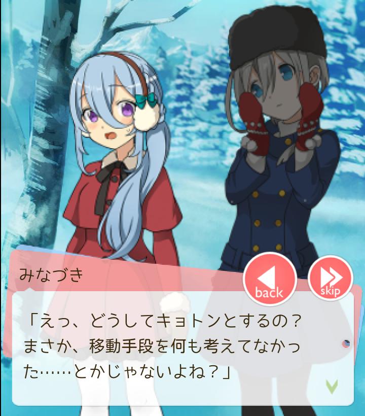 Screenshot_2014-11-24-23-16-21.png