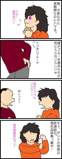 k130324.jpg
