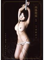 h_216caoh024ps.jpg