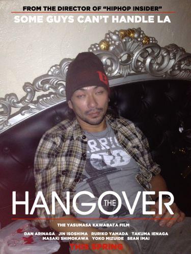 hangover copy